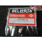 Dellorto karburátor súber fedél PHBG 19-21