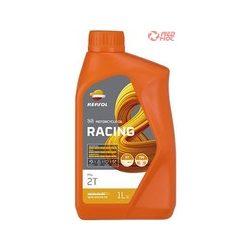 Repsol Competicion teljesen szintetikus motorolaj 2T 1L