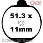 EBC FA 062 kevlár fékbetét