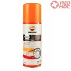 Repsol láncspray 400ml