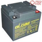 Akkumulátor WP12-12E