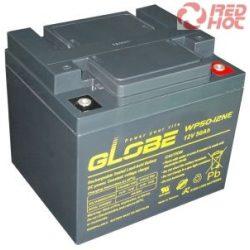 Akkumulátor WP50-12NE