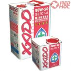 XADO  20W-50 SL/CI-4 City Line  1l