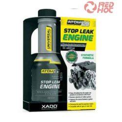 XADO Atomex motorolaj-szivárgás gátló 250ml