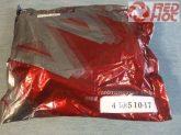 Vee Rubber gumiköpeny belső / tömlő 4.50/5.10-17