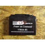 LP YTR4A-BS 2,3Ah akkumulátor zárt rendszerű