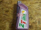 Re-cord 2T MIX ásványi motorolaj 1L