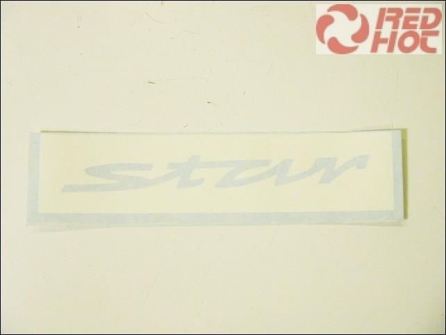 SIMSON STAR MATRICA BENZINTANKRA /NEGATIV/