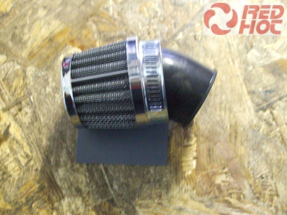 Sportlégszűrő fém 35 mm 45 fokban kihajlított 2014