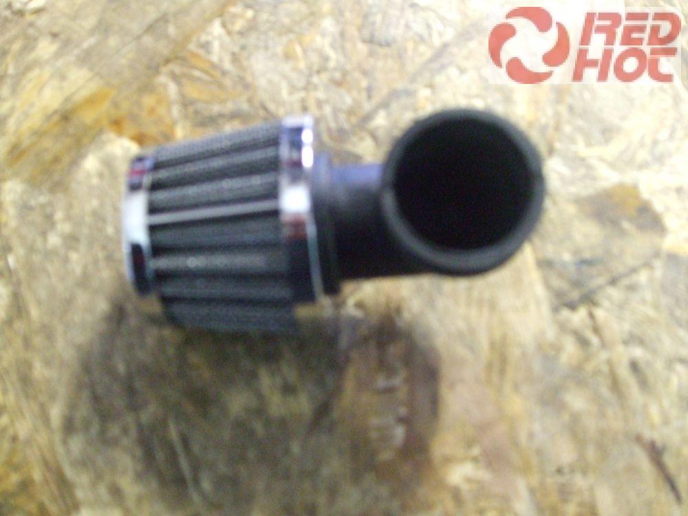 Sportlégszűrő fém 32 mm 90 fokban kihajlított