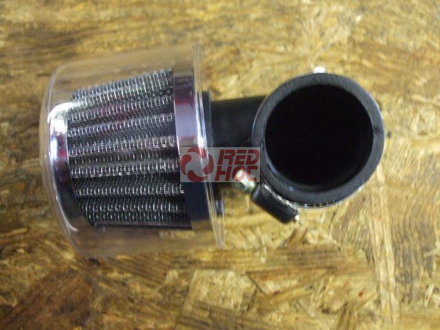 Sportlégszűrő fém 32 mm vízvédett borítással 90 fokban kihajlított
